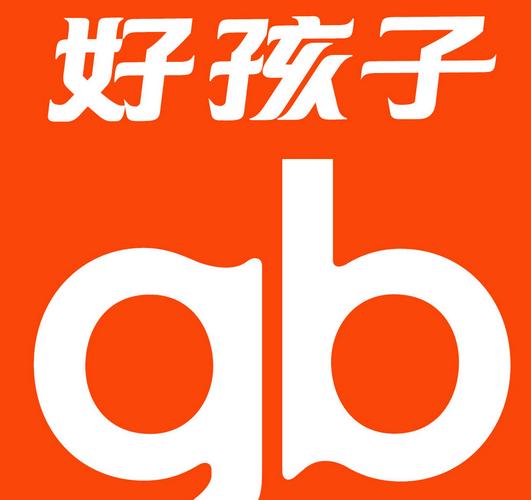 好孩子丨参加2018万博体育maxapp产业(江苏)发展大会