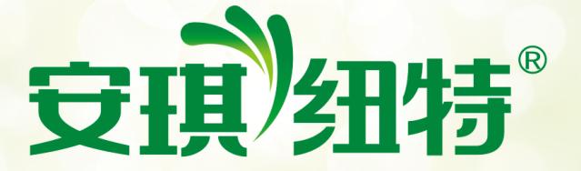 安琪纽特丨参加2018万博体育maxapp产业(江苏)发展大会