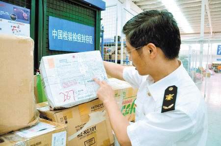 632罐来自日本辐射区奶粉被查获