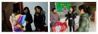 """联合南京市计生委举办""""托起明天的太阳—关爱留守儿童""""大型慈善活动"""