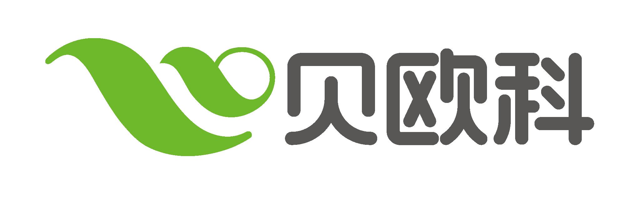贝欧科丨参加2018万博体育maxapp产业(江苏)发展大会