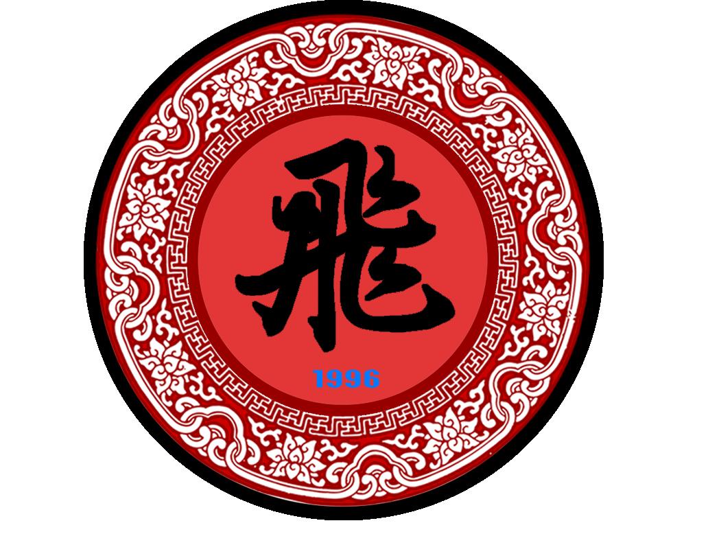 丹飞 | 万博app官方下载万博体育maxapp万博app官方下载ios协会特邀理事单位
